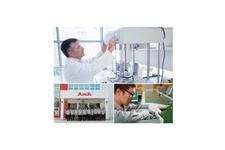 Company Research Center