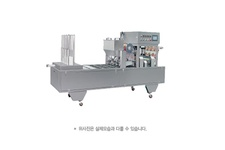 Automatic Container Packaging Machine