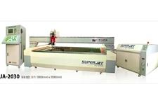 CNC Waterjet Cutting Service