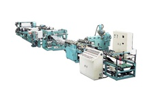 PP Woven-Cloth / Paper-Cloth Tubing Machine