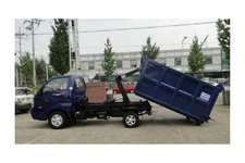 1Ton Arm Roll & Cargo Box