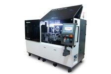 Fully Automatic Brazing Machine For Wood