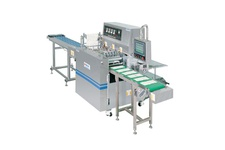 Super-High Speed Packing Machine