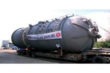 First Titanium Clad Reactor