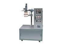 Laboratory Mixer / Stand Homo Type