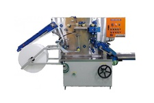 Cylindrical Wet Tissue Making Machine