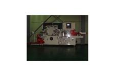 1매용사각Wet-tissue machine