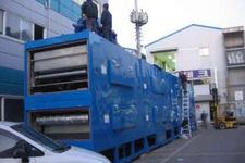 Conveyor Dry Facility