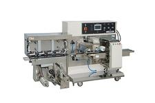 Horizontal Flow Wrapping Machine (Zig Type)