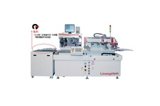 Vision System Fully Automatic Screen Printing Machine for Flexible Material
