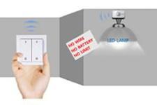 Wireless Dimming Module