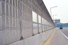 Aluminum Sound Proofing Wall