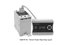 Ground fault protection relay