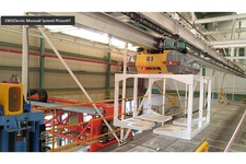 EMS (Electric Monorail System)