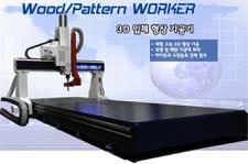 목형 / 패턴 CNC