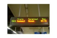 지하철 광고판