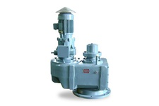 Geared Reducer