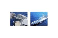 5inch warship gun
