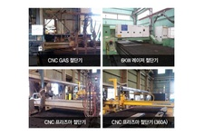 Cutting and Metal Plate Facility