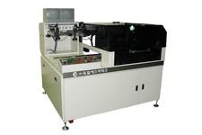 High Precision Small Semi Automatic Screen Printing Machine