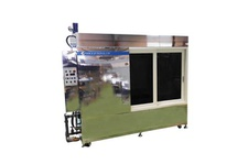 Automatic Screen Wash-out Machine
