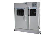 Screen Dryer (Insulation Type)