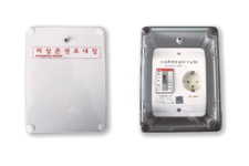 Emergency outlet Emergency outlet retention type_Outdoor type BOX