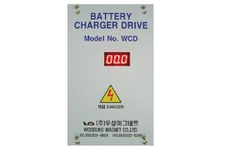 Battery Charger Drive Unit