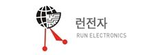 RUN ELECTRONICS