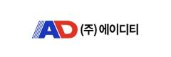 ADT Corporation