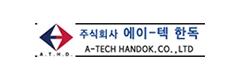A-TECH HANDOK corporate identity