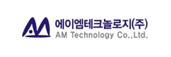 에이엠테크놀로지(주) Corporation