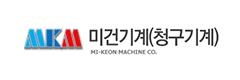 Mi-Keon Machine