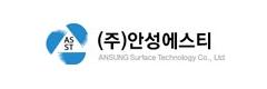 Ansung S.T Corporation