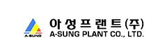 A-SUNG PLANT