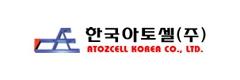 ATOZCELL KOREA Corporation