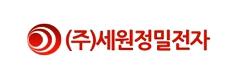 Saewon Electronics Corporation