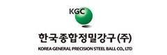 Korea General Precision Steel Ball Co.