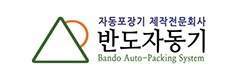 BANDO PACKING Corporation