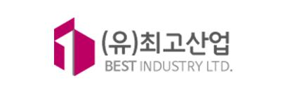 Best Industry Corporation