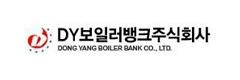BOILER BANK