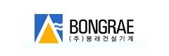 BONG RAE
