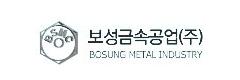 Bosung Metal Industry Corporation