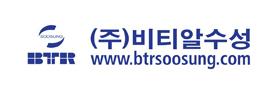 BTR SOOSUNG Corporation