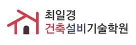 Choi illkyung Facility technology academy