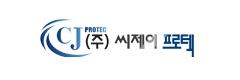 CJ protec Corporation