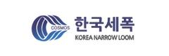 한국세폭 Corporation