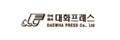 Daewha Press Corporation