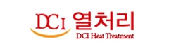 DCI HEAT TREATMENT