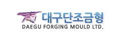 Daegu Forging Mould